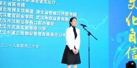陈安丽副省长宣布第三届长江读书节启动 - 文化厅