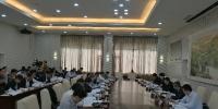 """2018年""""616""""工程对口支援长阳县办公会在武汉召开 - 农业厅"""