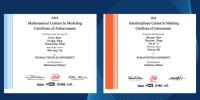 我校学子在美国大学生数学建模竞赛中荣获一等奖 - 武汉纺织大学