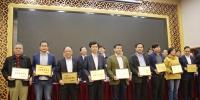 湖北省地质学会召开第十一次会员代表大会 - 国土资源厅