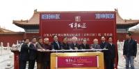 纪录片《百年巨匠·建筑篇》开机 聚焦中国近现代建筑领域先驱 - Whtv.Com.Cn
