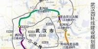 图为:武汉四环线建设规划图 - 新浪湖北