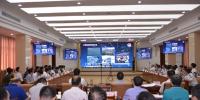 湖北省司法厅召开司法行政信息化建设阶段性成果汇报会 - 司法厅