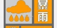 湖北连发雷电黄色预警:武汉孝感等地有雷电活动 - 新浪湖北