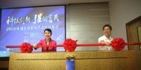 2018年湖北省科技活动周在中科院武汉植物园启动 - 科技厅