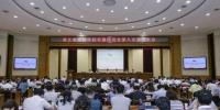 尚钢书记当选湖北省高等学校党建研究会副会长 - 湖北大学