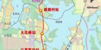 武汉地铁纸坊线全线隧道贯通 计划年底开通试运营 - 新浪湖北