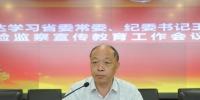 省农业厅党组中心组召开集体(扩大)学习会 - 农业厅