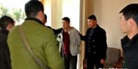 抓获家族式团伙成员陈某 - Hb.Chinanews.Com