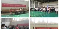 学校举办第四届师生绳运会 - 武汉纺织大学