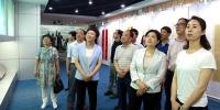 雷党组书记、厅长雷文洁在洪湖调研 - 文化厅