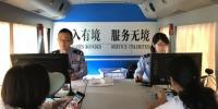 """武汉办理出入境证件""""只跑一次"""" 20万群众得实惠 - Hb.Chinanews.Com"""