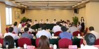省司法厅召开全省司法行政系统法制工作会议 - 司法厅