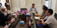 肖长惜赴北川半兵卫重庆总部考察调研 - 农业厅