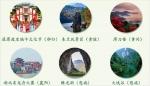 2018年端午节假期湖北省高速公路出行指南 - 交通运输厅
