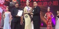 胡怡灵同学荣获2018国际旅游小姐中国总决赛冠军 - 武汉纺织大学