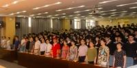 外经贸学院2018届本专科生毕业典礼隆重举行 - 武汉纺织大学