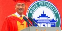 毕业典礼校长致辞:理想与担当 - 武汉大学