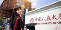中国人民大学在鄂拟招116人 或将追加一流专业计划 - 新浪湖北