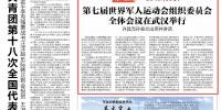 page_01 (1).jpg - 体育局