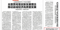 page_01 (2).jpg - 体育局