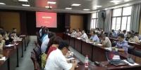 学校专题部署暑期及开学前后学生工作 - 武汉纺织大学