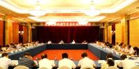 省民宗委召开全省民族宗教工作半年总结推进会 - 民族宗教事务委员会