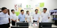 王本举点赞G42鄂渝省界党支部结对共建主题活动 - 交通运输厅