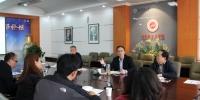 改革发展大家谈(七):马克思主义学院 - 武汉纺织大学