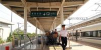 \ - 武汉铁路局