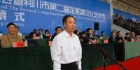 国家民委贺信省第九届民运会 杨云彦出席开幕式 - 民族宗教事务委员会