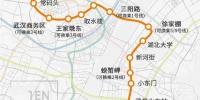 武汉地铁7号线、11号线、长江公铁隧道将开通试运营 - 新浪湖北