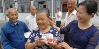 武汉出台养老服务补贴新政 每人最高补贴800元 - 新浪湖北