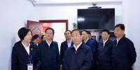 傅政华在湖北调研时强调以奋斗精神建设好司法所 - 司法厅