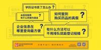 鄂汇办上线海报 - 交通运输厅