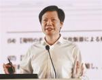 图为雷军小米科技有限责任公司董事长、CEO - 新浪湖北