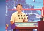 图为陈东升泰康保险集团股份有限公司董事长、CEO - 新浪湖北