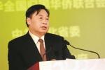 图为茅永红百步亭集团董事局主席 - 新浪湖北