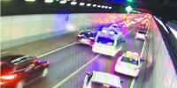 长江隧道内车辆为救护车让路(视频截图) - 新浪湖北