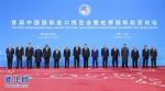 (聚焦进口博览会)(1)习近平出席首届中国国际进口博览会开幕式并发表主旨演讲 - Whtv.Com.Cn