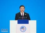 (聚焦进口博览会)(2)习近平出席首届中国国际进口博览会开幕式并发表主旨演讲 - Whtv.Com.Cn