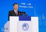 (聚焦进口博览会)(3)习近平出席首届中国国际进口博览会开幕式并发表主旨演讲 - Whtv.Com.Cn