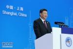 (聚焦进口博览会)(4)习近平出席首届中国国际进口博览会开幕式并发表主旨演讲 - Whtv.Com.Cn