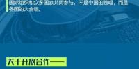与世界共享美好未来——解读习近平主席首届中国国际进口博览会开幕式主旨演讲 - Whtv.Com.Cn