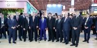 习近平同出席首届中国国际进口博览会的外国领导人共同巡馆 - Whtv.Com.Cn