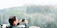 图为:昨日立冬,恩施建始县龙坪乡飘下了今年入冬的第一场雪。 - 新浪湖北
