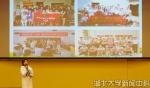 我校师生庆祝第19个记者节 - 湖北大学