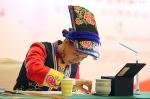 图为竹编比赛现场 - 残疾人联合会