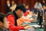 图为电子商务比赛现场 - 残疾人联合会