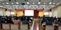 潜江市委理论学习中心组专题学习宗教政策法规 - 民族宗教事务委员会